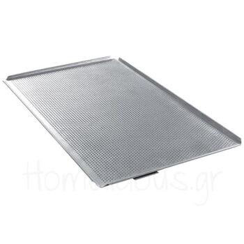 Ταψί Διάτρητο 1/1 [53x32,5 cm] Αλουμίνιο Ασημί|Hendi