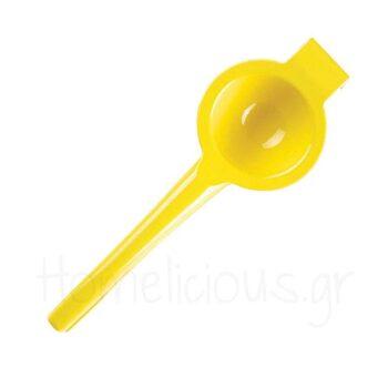 Squeezer Αλουμίνιο Κίτρινο|Hendi
